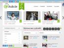 E-aukcie ĽudiaĽuďom.sk: Miniatúra